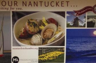 your-nantucket